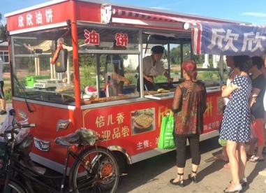 哈尔滨电动餐饮车
