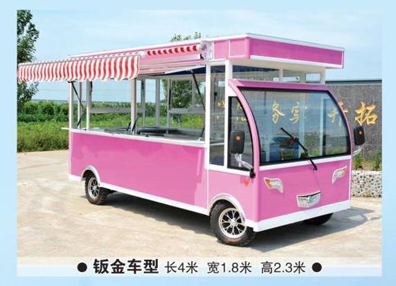 电动餐饮车