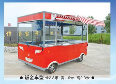 哈尔滨餐饮车